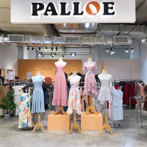 Palloe (Penang)